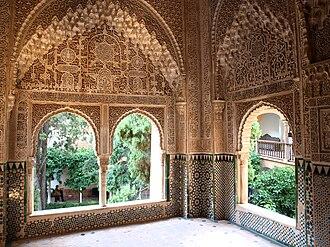 Yeseria - Image: Lindaraja window, the Liones Palace, Alhambra, Granada