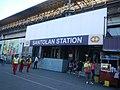 Line 2 Santolan Station Entrance.jpg