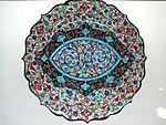 Little world, Aichi prefecture - Turkish culture exhibition - Tabak (Dish)2.jpg