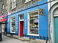 Locksmith's shop, Bread Street - geograph.org.uk - 1321539.jpg
