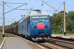 Locomotive 2EL5-009 2018 G1.jpg