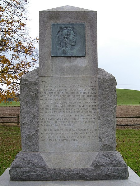 A stone monument dedicated to Logan.