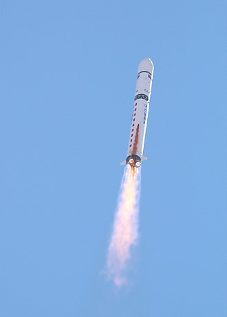 Long March 2D - Image: Long March 2D launching VRSS 1 afar