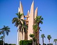 Lotus-tower near Aswan.jpg