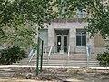 LouisianaAv7June2006HospitalC.jpg