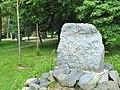 Městský park Česká Lípa 06-2021 (22).jpg