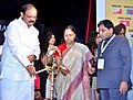 M. Venkaiah Naidu and the Chief Minister of Rajasthan, Smt. Vasundhara Raje Scindia lighting the lamp to inaugurate the 19th ARCASIA Forum, in Jaipur.jpg