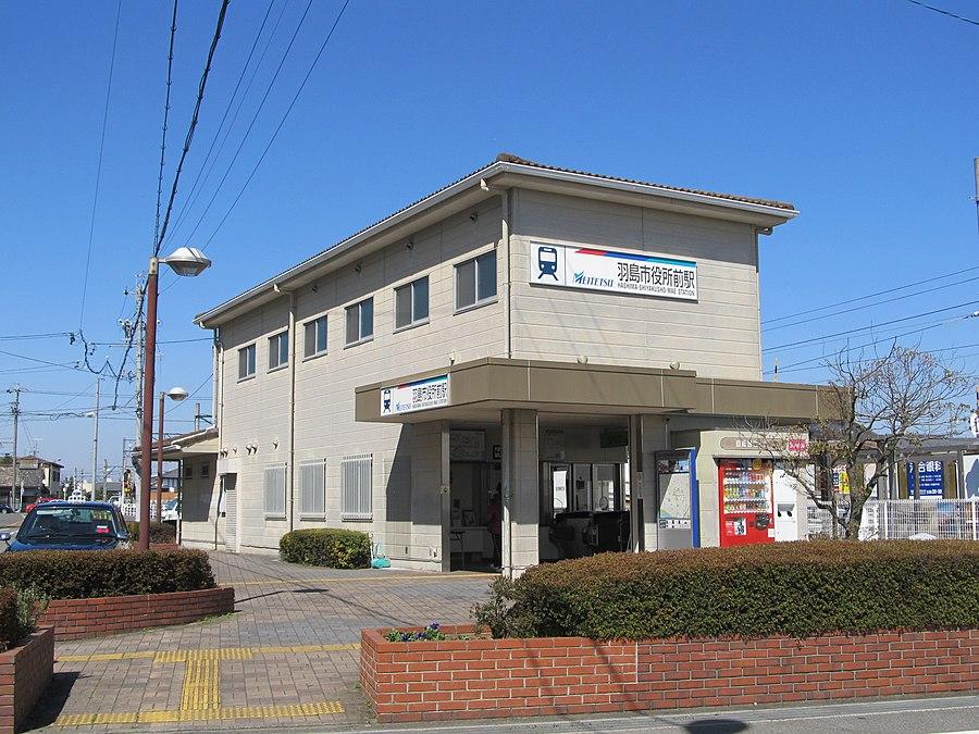 Hashima-shiyakusho-mae Station