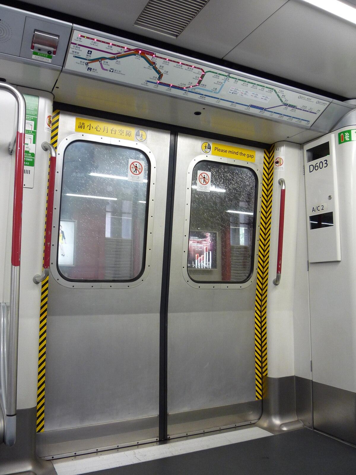 MTR M-Train (1).JPG
