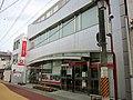MUFG Bank Tanabe Branch.jpg