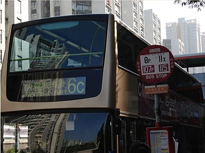 The bus of route 6C passed the stop at Man Tai Street temporarily because of the Ma Tau Wai Road tragedy. The photo was taken at 4:05pm on 31 January 2010.