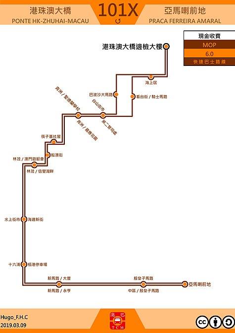 澳門巴士101x路線 维基百科,自由的百科全书
