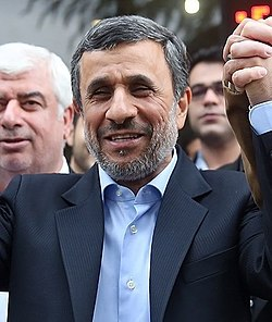 Mahmoud Ahmadinejad registration at 2017 presidential election.jpg
