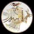 Mainade Staatliche Antikensammlungen 2645.jpg