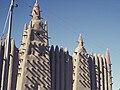 Mali1974-074 hg.jpg