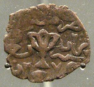 Barquq - Mamluk Barquq copper fals Damascus 1382 1389