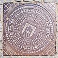 Manhole cover Sonderborg.jpg