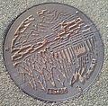 Manhole cover of Asakura, Fukuoka.jpg