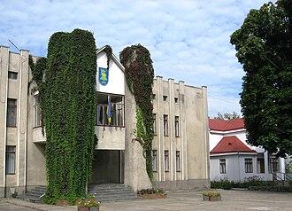 Manevychi - Manevychi town hall