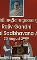 "Manmohan Singh giving away the ""Rajiv Gandhi National Sadbhavana Award"" to Shri Gautam Bhai, at a function, in New Delhi. The Chairperson, UPA, Smt. Sonia Gandhi and the Chairman of the Advisory Committee and the President.jpg"