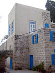 Mansion-Mazraih.jpg