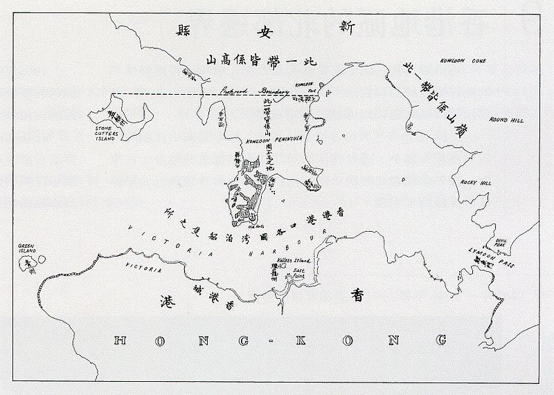 File:Map of Hong Kong in First Convention of Peking in 1860.jpg