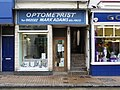 Mark Adams Optometrist, No. 116 The High Street, Ilfracombe. - geograph.org.uk - 1268681.jpg