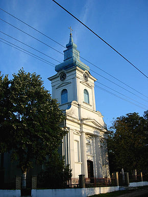 Markovac, Romanian Orthodox church.jpg