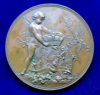 Ferdinand I of Romania - Wedding Medal of Ferdinand I of Romania 1893 by Anton Scharff. Reverse