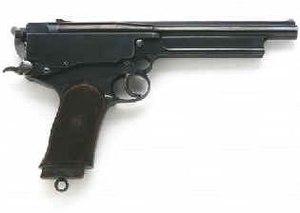 Mars Automatic Pistol - Mars Automatic Pistol