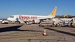 Marseille Provence Airport 20190107 15.jpg