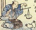 Masasumi Osaki.jpg