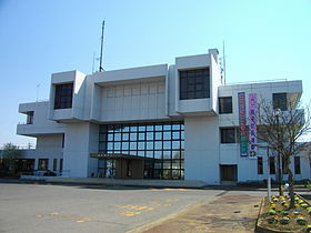 Mashiko Town Office.JPG