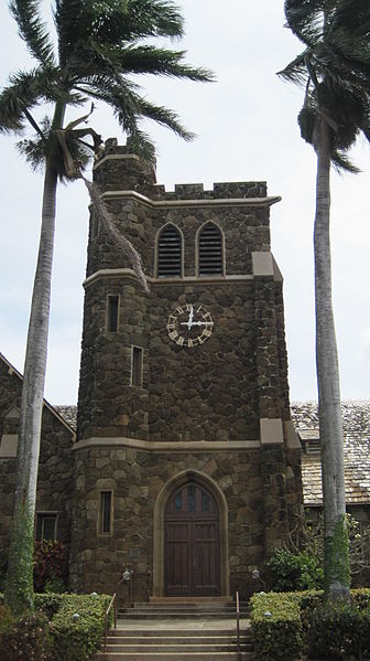 File:Maui-MakawaoUnionChurch-belltower.JPG