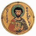 Medallion with Saint Theodore from an Icon Frame.jpg
