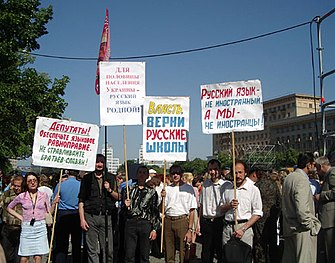 Meeting in Kharkov.jpg