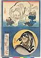 Meiga rokumai byobu 名画六枚屏風 (Screen with the six branches of famous painting) (BM 2008,3037.21004).jpg