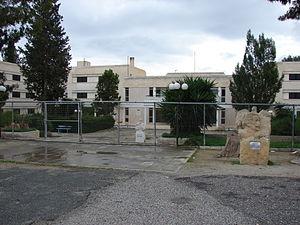 Melkonian Educational Institute - The boarding section of the Melkonian Educational Institute in Nicosia