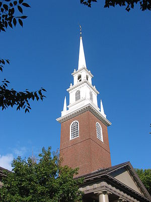 James C. Thomson Jr. - Memorial Church of Harvard University, the location of Jim and Diana Thomson's funerals