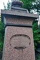 Memorial to William Aubrey De Vere in Highgate Cemetery.jpg