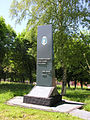 Memorial to the marines-heroes, Baltiysk.jpg
