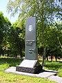 Memorial to the marines-heroes, Baltiysk.jpg