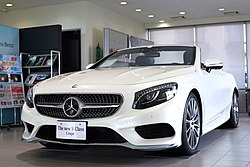 Mercedes-Benz S550 Cabriolet by Japan specification.jpg