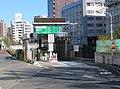 Metropolitan Expressway Ginza Entrance 1.jpg