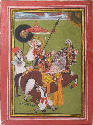 Ari Singh II - Ari Singh II