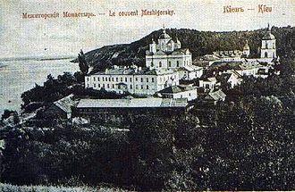 Mezhyhirya Monastery - The monastery as seen on an early 20th-century postcard.