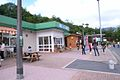 Michiguchi PA.jpg