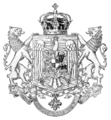 Middle coat of arms of the Kingdom of Romania (1921), law specifications.png