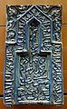 Mihrab Kashan MBA Lyon D228.jpg