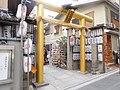 Mikane Jinja 002.jpg